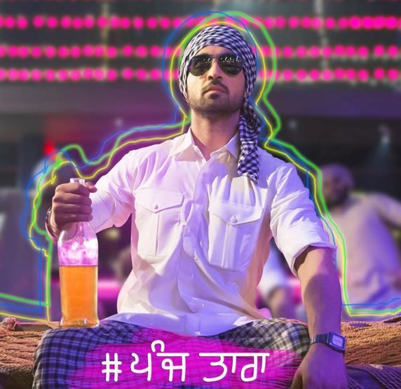 Bela Bela Song Download Diljit: 1000+ Images About Pollywood News On Pinterest