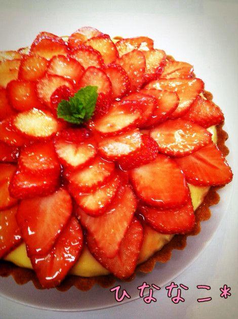 苺タルト* by ひななこ* [クックパッド] 簡単おいしいみんなのレシピが230万品