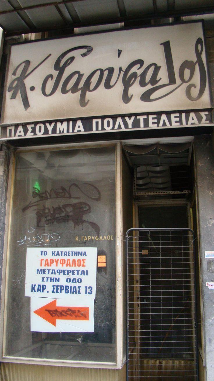50s shop
