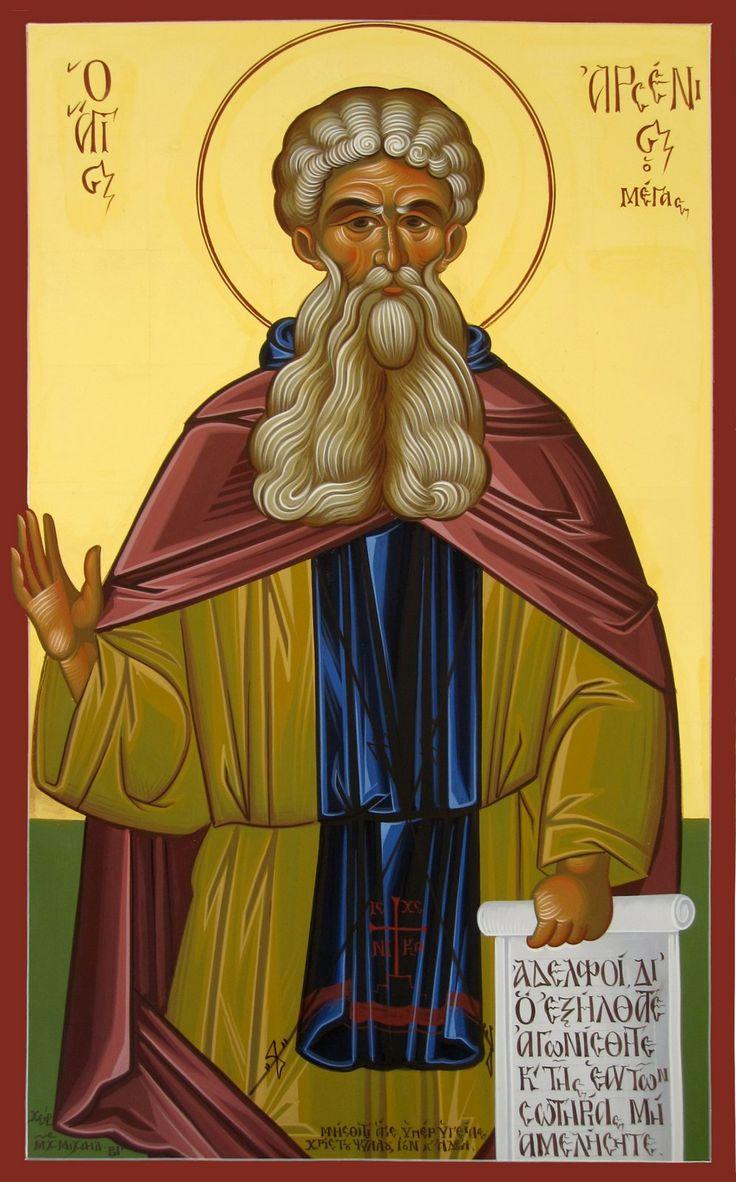 Arsenio il grande (996×1600)
