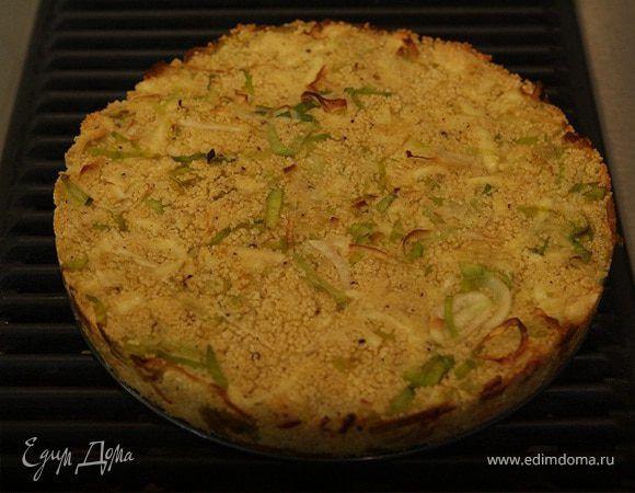 Пирог из кускуса с луком-пореем, сыром и кориандром. Ингредиенты: кускус, лук-порей, сыр твердый | Кулинарный сайт Юлии Высоцкой: рецепты с фото