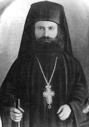 St. Porphyrios, as a young Archimandrite
