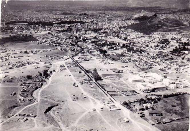 Αθήνα Πεδίον του Άρεως το 1932