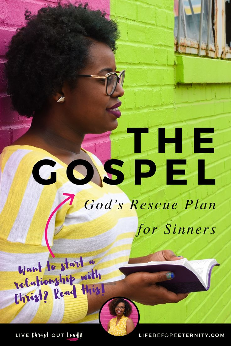 [ The Gospel | God's Rescue Plan for Sinners ] How to become a Christian. Start a relationship with Christ. A gospel presentation written in plain English. Read it now or pin it for later <3!