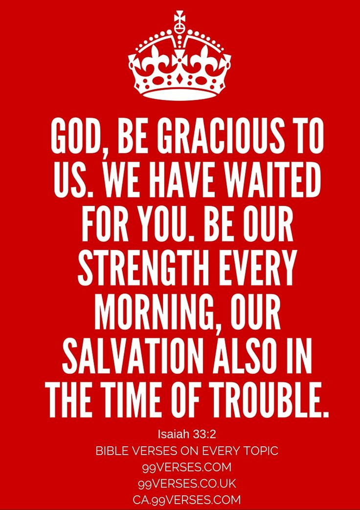 Bible Verses about Strength: 12 Scriptures - FaithGateway