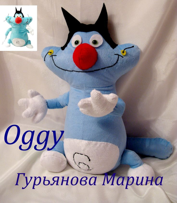 Игрушка на заказ - кот Oggy