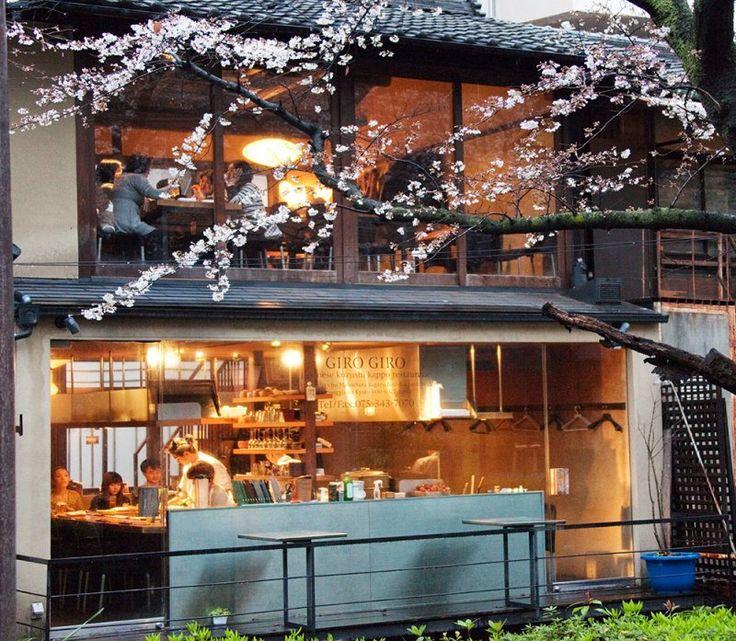 """Giro Giro Hitochina in Kyoto. """"Punk"""" kaiseki meals in a modern, relaxed setting."""
