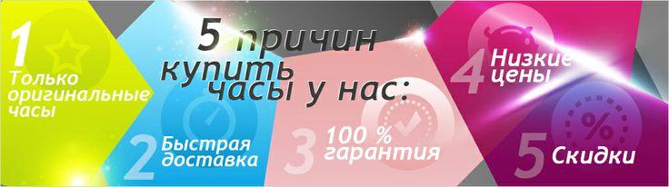 Часы Casio| Продажа часов Casio G Shock в Интернет-магазине Diesel-Casio