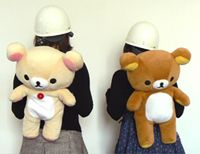 Rilakkuma Emergency Backpack Set
