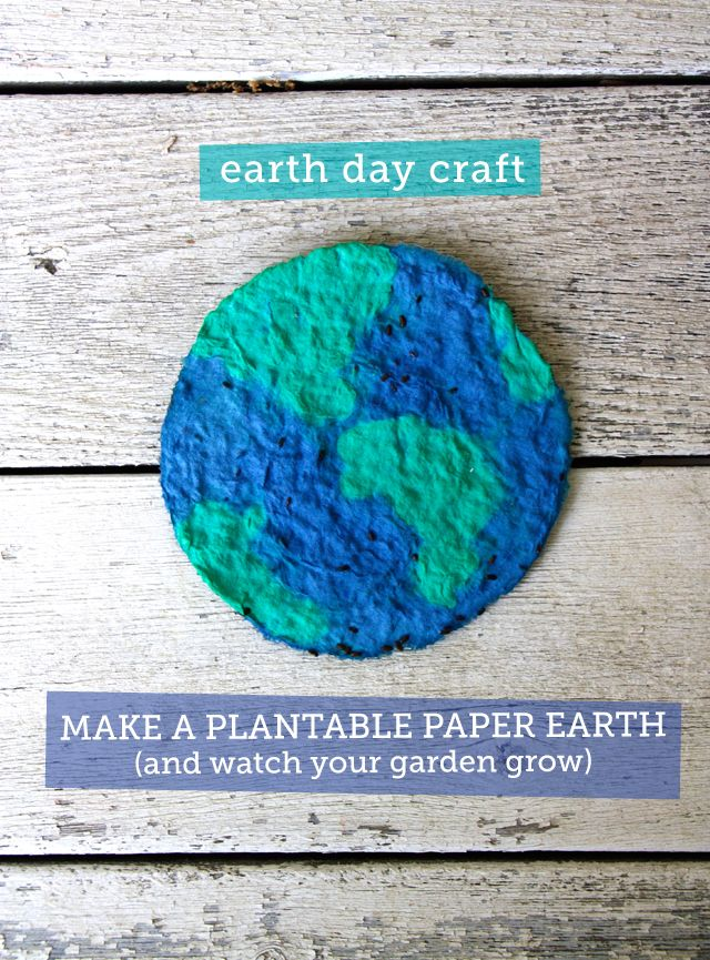 DIY: make a plantable paper earth and watch your garden grow -  We're doing this for Earth Day!