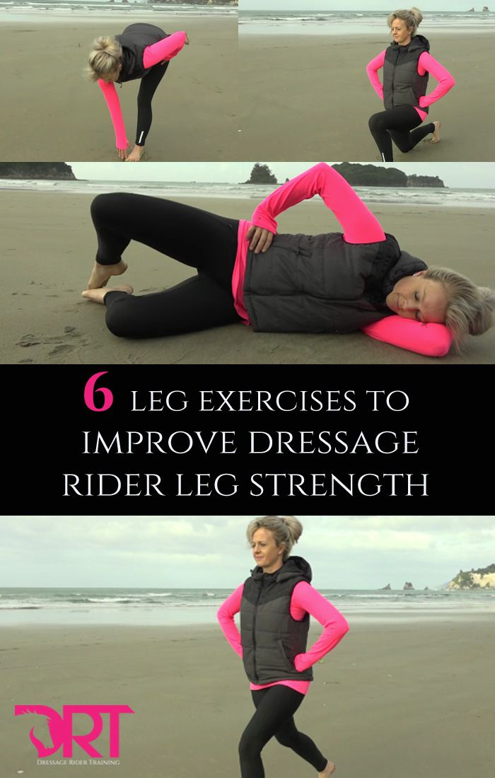 6 leg exercises on video for dressage riders. Improve strength, balance and alignment with these. Videos explaining each