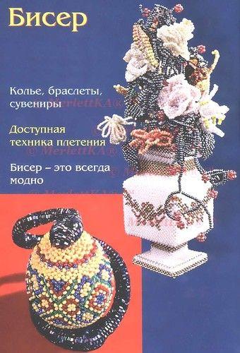 http://www.liveinternet.ru/users/olgashv/post387560149/
