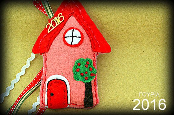 Home Sweet Home Christmas Gouri  Christmas by jvFairytales on Etsy