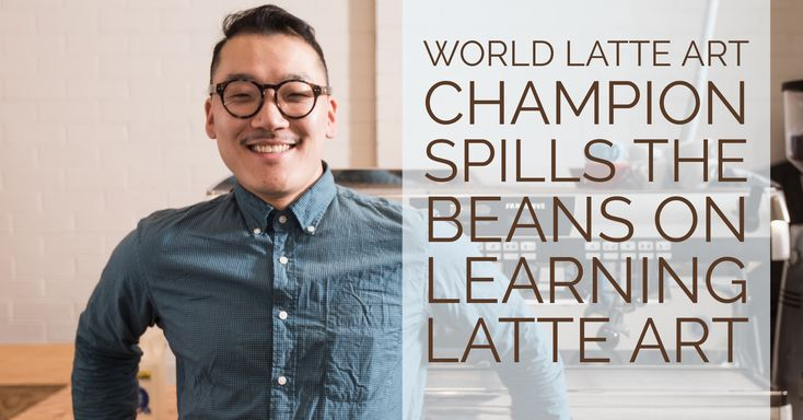 World Latte Art Champion Caleb Cha Spills the beans on learning latte art and what it takes to become a world latte art champion.