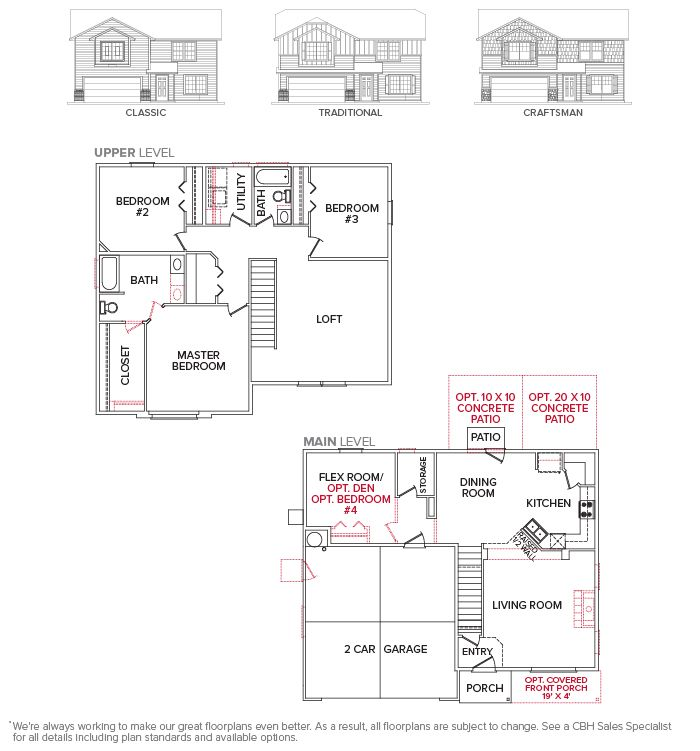 Boxwood 2076 floor plan beautiful floor plan for Floor plans you can modify