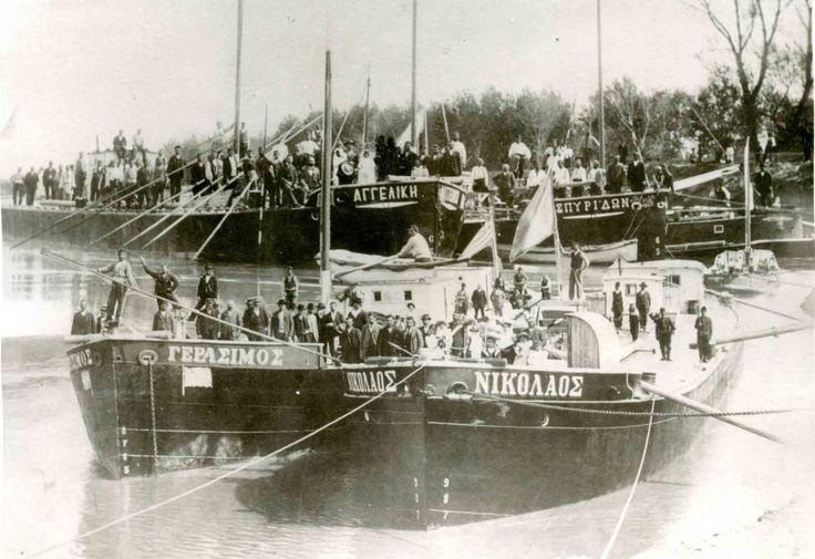 """""""Η δραστηριότητα των Ελλήνων με φορτηγίδες στις παραδουνάβιες περιοχές στα τέλη του 19ου αιώνα υπήρξε εντυπωσιακή""""         """"A great number of Greeks owning barges, demonstrated outstanding activity in various Danube areas during late 19th century"""""""