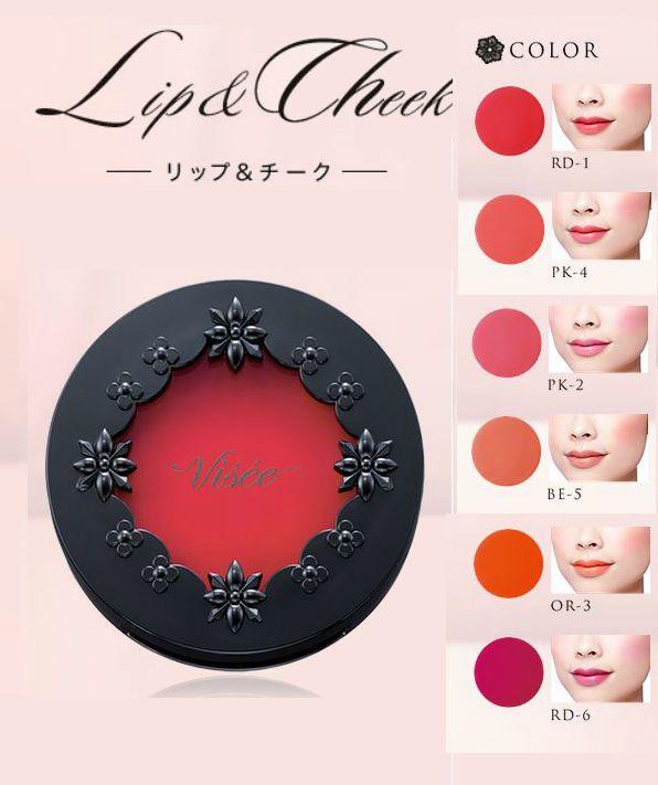 [VISEE] Kose Japan Moisturizing Lip & Cheek Cream 5.5g NEW    eBay
