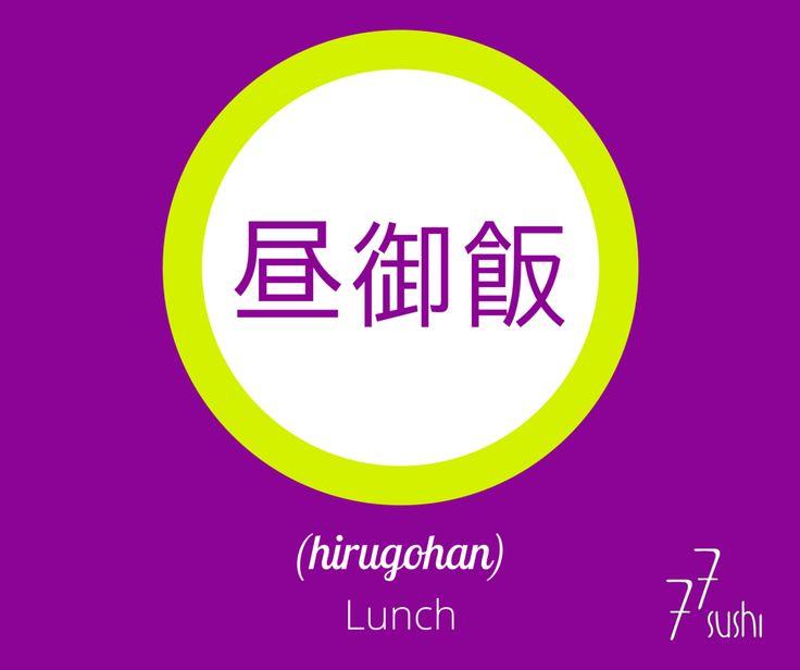 Japońskie słowo #77Sushi