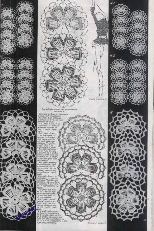 И СНОВА ИРЛАНДИЯ - мотивы... и снова много free Irish crochet