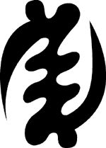 "Gye Nyame- Ghanaian Adinkra symbol meaning, ""None but God."" ""Except God."" Essentially ALL is GOD."