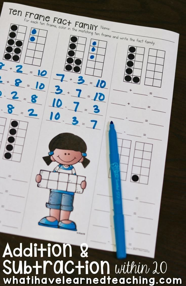 Addition And Subtraction Within 20 Make 10 Add 10 Use 10 To Add Use 10 To Subtract Addition And Subtraction Learning Worksheets Math Lesson Plans