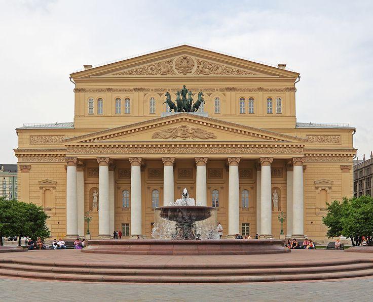 создана Театральная площадь (1818—1824) с Большим (Петровским) театром (1821—1824; переработанный проект А. А. Михайлова. ОСИП БОВЕ