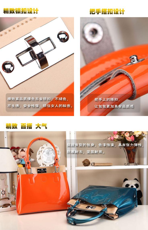 Патентные Мода кожаные сумки большой мешок 2015 новых женская мода вертикальное сечение кожа сумка сумка Роуз - глобальная станция Taobao