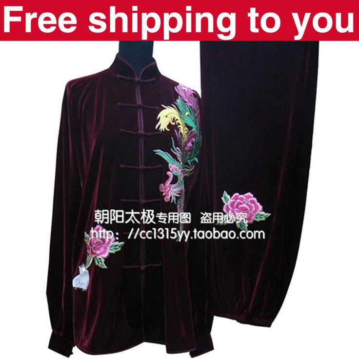 Customize Chinese Tai chi clothing Martial arts outfit taiji suit winter clothes for girl women boy men kids children adults    //    Price: $US $129.80 & FREE Shipping //     #body #healthylife #fitness #body #activity #bodycare