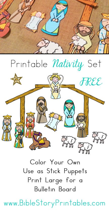 Great to print, cut out, and send these to our kids ! Nativity Printable Play Set