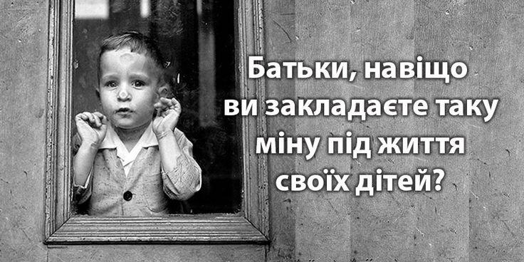 У дитинстві, коли я був маленьким, я був упевнений, щодитинствоє у всіх дітей.Дитина і дитинство - це синоніми. Поки дитина маленька, у неї йде дитинство, і краще з�…
