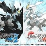 Pokemon blanco y negro 2 Anime