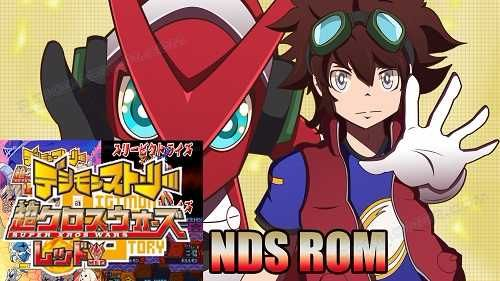 http://www.pokemoner.com/2017/12/digimon-story-super-xros-wars-red.html Digimon Story Super Xros Wars Red  Name: Digimon Story Super Xros Wars Blue Platform: NDS Description:  Digimon Story: Super Xros Wars (デジモンストーリー 超スーパークロスウォーズ Dejimon Sutōrī ChouSūpā Kurosu Wōzu?) is a Digimon video game for the Nintendo DS released with a 2011 release for Japan. It is Digimon Story: Super Xros Wars Red.  Super Xros Wars uses a system similar to the previous Digimon Story games but includes many of the…