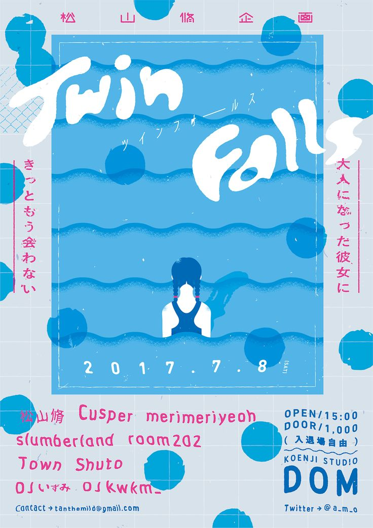 "kwkm-daiki:  ""works 'Twin Falls' flyer design  """