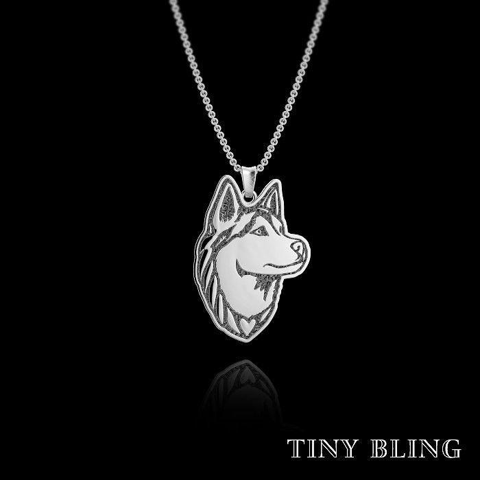 Siberian Husky Breed Jewelry Necklace