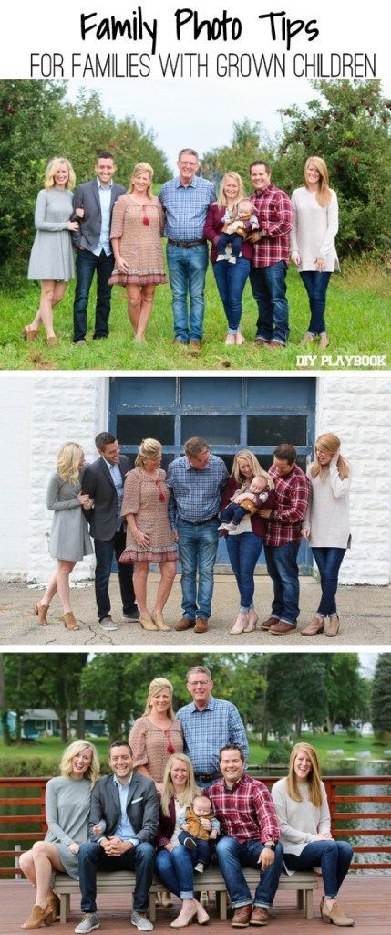 7 Easy Tips for taking grown up family photos. Such great ideas to get all of the adults together for a family photo, along with ideas on what to wear and how to capture the perfect pic!