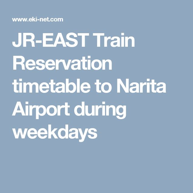 JR-EAST Train Reservation timetable to Narita Airport during weekdays