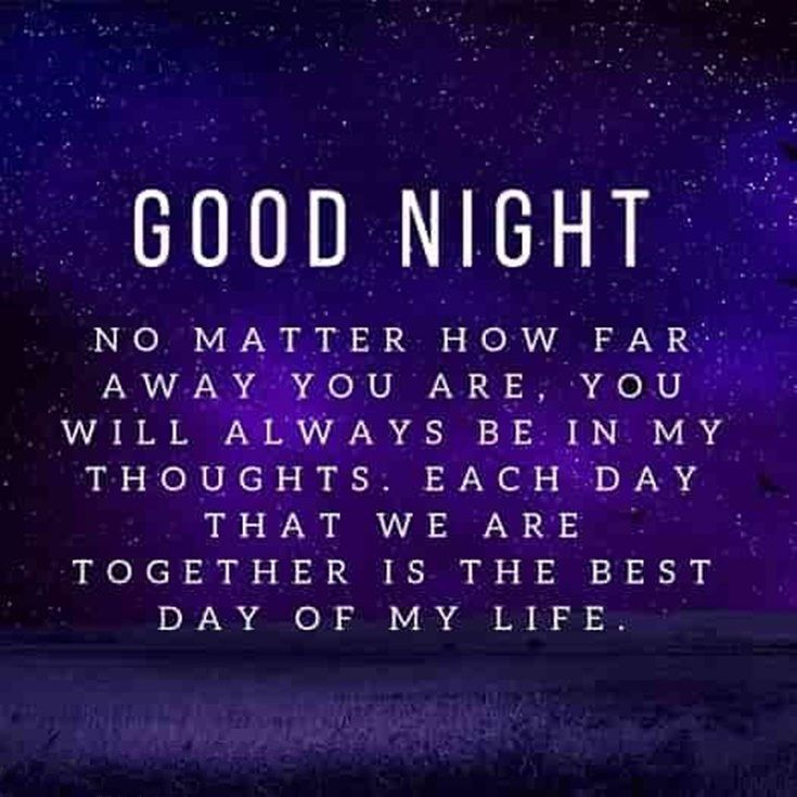 Pin On Good Night Quotes
