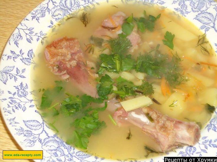 Гороховый суп с копченостями классический