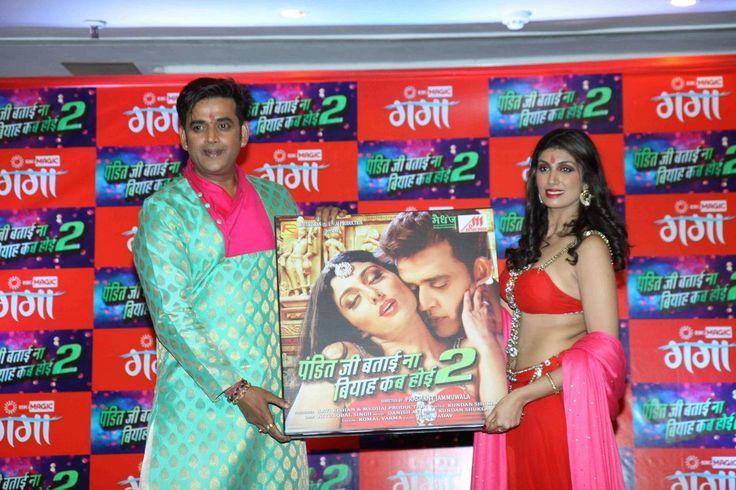 Bhojpuri actors Ravi Kishan and Shinjini Kulkarni during the Holi celebration on Big Magic Gana Channel and promotion of film Pandit Ji Batai Na Na Biyah Kab Hoi 2
