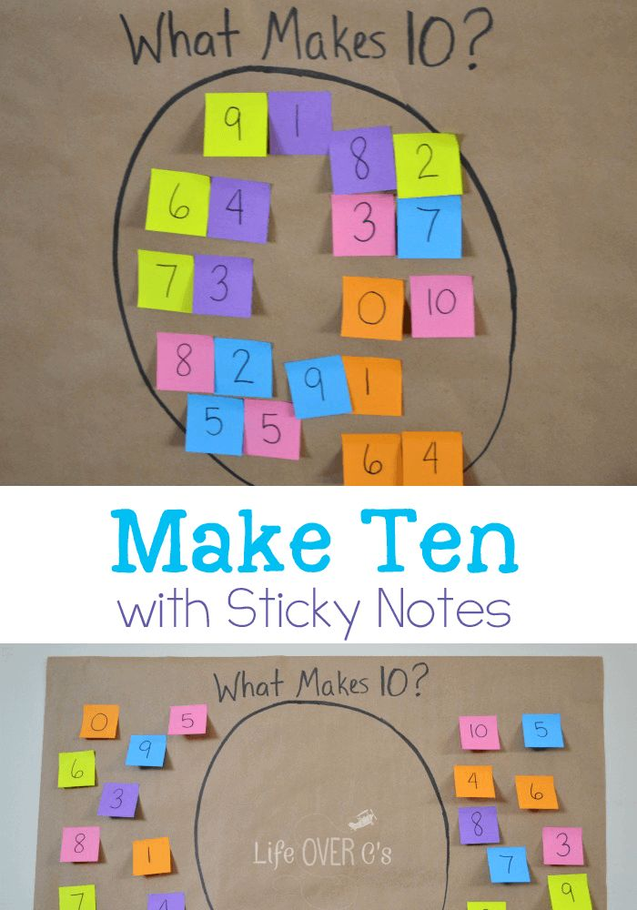 Math Facts Game: Make Ten with Sticky Notes