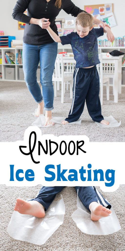 Indoor Ice Skating