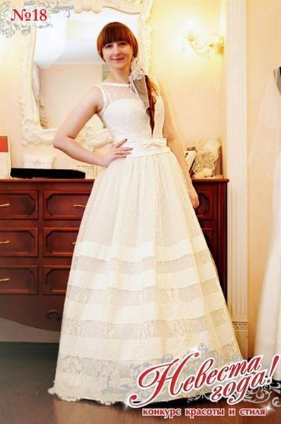 Романс платье