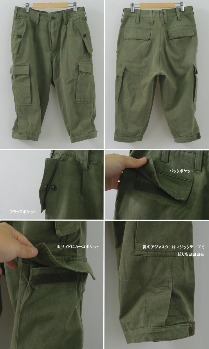 kilostore | Rakuten Global Market: Italy army knickers pants cargo pockets / men's