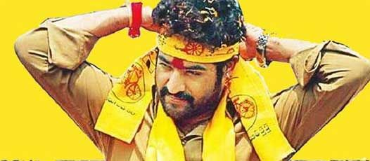 There is a huge buzz in the media today that NTR will hold a political press meet to clarify his loyalty towards Telugu Desam Party. However there has been no official confirmation regarding the is...