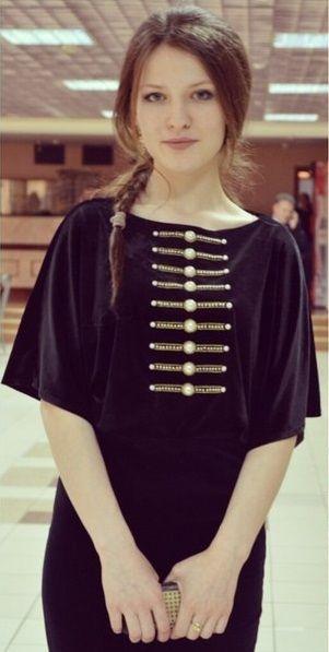 Typical Circassian girl Çerkes kızı