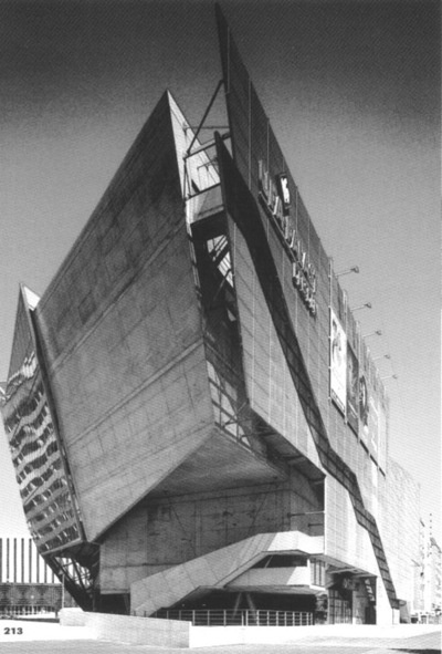 ufa cinema centre - coop himmelb(l)au not sure if i love it or hate it but it definitely evokes something inside me