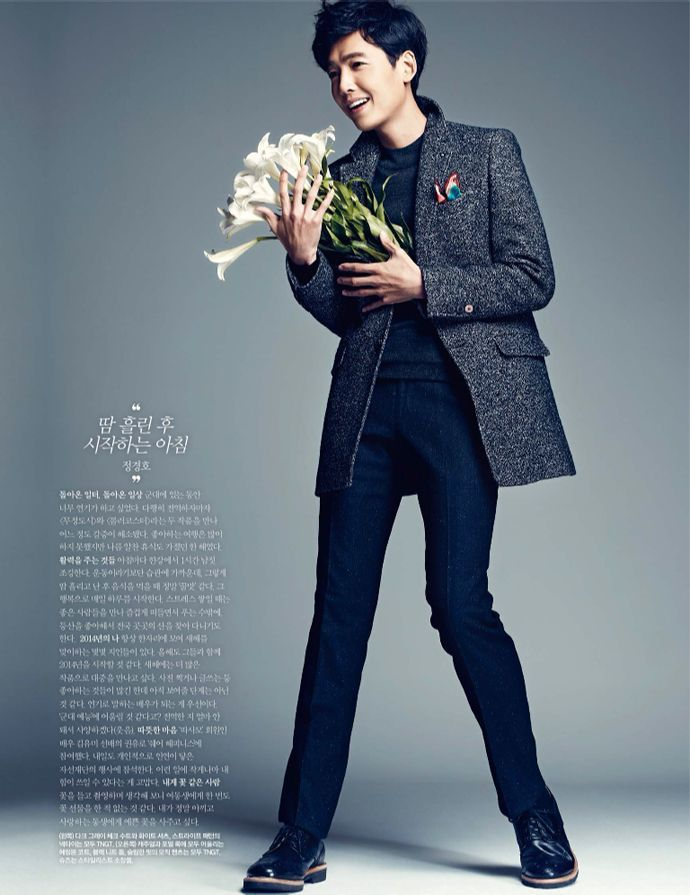 Jung Kyung Ho From Elle Korea's