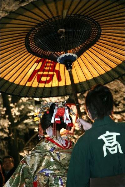 Japan - Oiran Dochu (花魁道中)