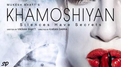 Gurmeet Choudhary is producing a new film that is known as Khamoshian; this is started film for Gurm...