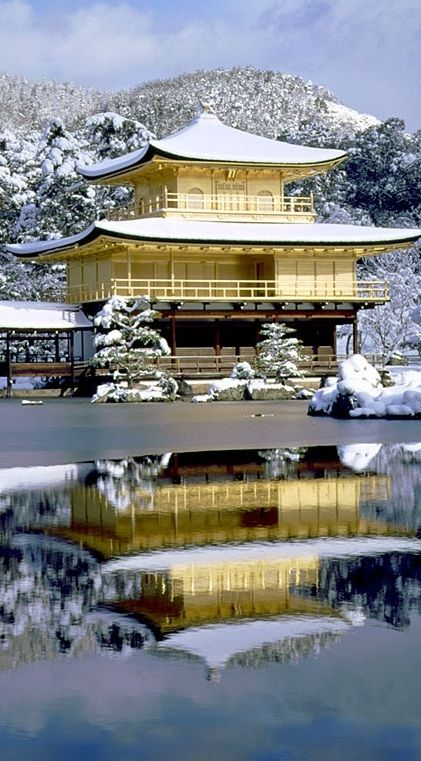Temple of the Golden Pavilion ( Kinkaku-ji Temple officially named Rokuon-ji Temple ), Kyoto, Japan 金閣寺 京都